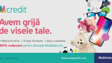 Photo of Visează şi realizează acum! Moldtelecom îţi oferă împrumuturi băneşti prin Mcredit – un serviciu inovator, unic pe piaţa de telecomunicaţii