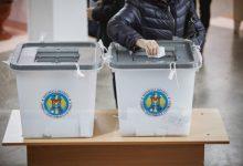 Photo of Alegeri parlamentare 2019: Câte buletine de vot pregătește CEC pentru 24 februarie?