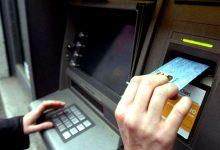 Photo of Moldovenii se împrumută tot mai mult de la bănci. Cum arată statistica comparativ cu anul trecut