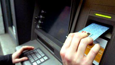 Photo of Fostul director al Penitenciarului nr.18, trimis în judecată pentru escrocherii cu carduri bancare