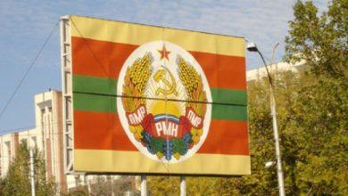Photo of Încă o sărbătoare decretată la Tiraspol. Locuitorii din Transnistria vor marca Ziua Drapelului