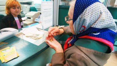 Photo of Pensiile majorate, deja în buzunarele cetățenilor. În aprilie urmează o nouă indexare a plăților sociale