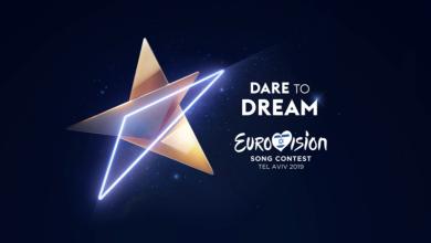 Photo of Biletele pentru Eurovision, puse în vânzare începând de astăzi. Câți dolari vor scoate din buzunar cei care își doresc un loc VIP?