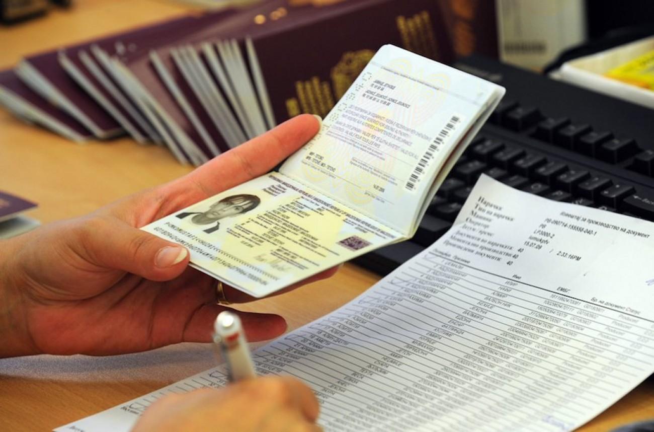 как можно получить иностранному гражданину займ