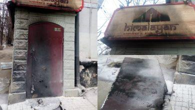 Photo of foto | Un local din capitală, vandalizat la doar o zi de la deschidere. Ușa restaurantului ar fi fost incendiată intenționat