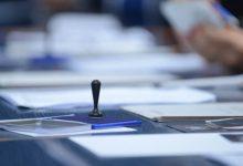 Photo of Diaspora votează mai ușor. CEC a lansat o aplicație web pentru moldovenii care, în ziua alegerilor, se vor afla în afara țării