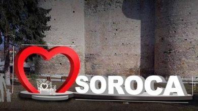Photo of foto | O nouă atracție turistică va apărea la Soroca. Ce reprezintă construcția și cum va arăta aceasta?