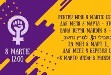 Photo of Ce este 8 martie pentru fiecare? Ocuppy Guguță te îndeamnă să participi la Marșul Solidarității dedicat Zilei Internaționale a Femeii
