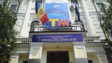 Photo of doc | Universitatea Tehnică a Moldovei a publicat rezultatele preliminare ale admiterii