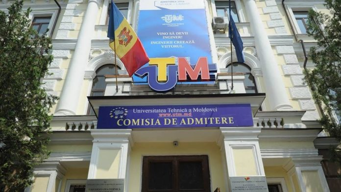 Photo of doc | UTM, în rândul celor mai bune instituții de învățământ din lume. Universitatea a obținut două dintre cele mai importante certificate de calitate a studiilor
