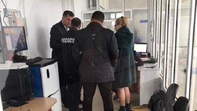 Photo of Percheziții în birourile FISC-ului: Două persoane ar fi fost deja reținute