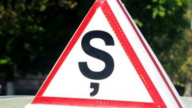 Photo of Vești bune pentru viitorii șoferi. Admiterea la examenul pentru obținerea permisului de conducere devine mai simplă