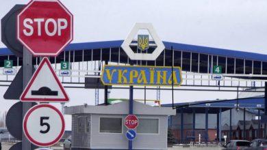 Photo of Moldovenii pot călători din nou în Ucraina. Condițiile pe care trebuie să le respecte