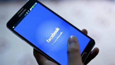Photo of Facebook a picat în peste 35 de țări din lume, inclusiv Republica Moldova