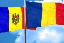 Photo of Cetățenii moldoveni nu mai pot intra pe teritoriul României pe durata stării de alertă. Care sunt excepțiile?