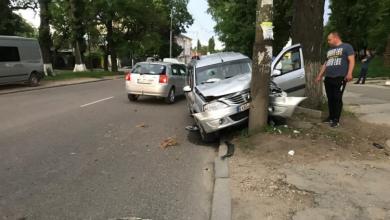 Photo of Weekend neliniștit pe traseele din țară: În doar 48 de ore, 29 de persoane au ajuns la spital în urma accidentelor rutiere