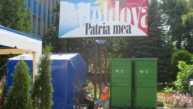 Photo of foto   Gata cu mirosul neplăcut și mizeria! În parcurile din capitală vor fi instalate toalete publice moderne
