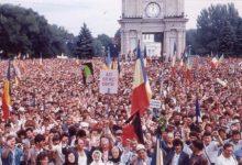 Photo of Evenimentele culturale de la sfârșitul lunii august se vor desfășura fără prezența publicului