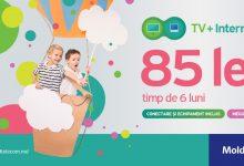 Photo of Cea mai generoasă ofertă a verii vine de la Moldtelecom: Televiziune digitală şi Internet de mare viteză la doar 85 lei pe lună