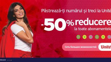 Photo of Treci de la alt operator la Unité și bucură-te de o ofertă specială: 50% reducere la toate abonamentele Unité