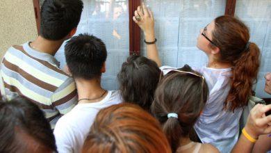 Photo of Ministerul Educației: Când va avea loc sesiunea suplimentară de bacalaureat