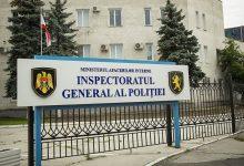 Photo of Poliția din Republica Moldova are un nou șef. Cine va exercita funcția după plecarea lui Sergiu Paiu?