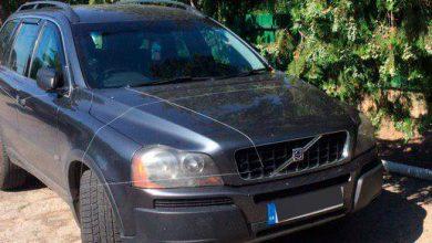Photo of O mașină căutată de INTERPOL, depistată la fontiera moldo-română. Șoferul nici nu ar fi știut că automobilul e dat în căutare internațională