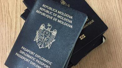 Photo of Foștii deputați nu mai pot trece frontiera cu pașaportul diplomatic. Documentele vor fi retrase și eliminate din circuitul național