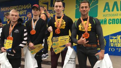 Photo of foto   Fiecare câștig îi motivează să fie mai buni. Patru tineri din Moldova, medaliați la Campionatul Internațional de Street Workout