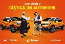 Photo of video | SEBO anunță un sfârșit de an plin de surprize: Ia un credit și câștigă un automobil, ia două și câștigă două automobile!