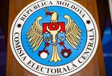 Photo of Concurenții electorali pot modifica sau retrage listele candidaților la fotoliile de deputați. Termenul stabilit