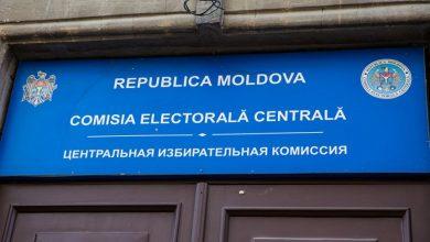Photo of CEC nu a autorizat realizarea exit-poll-ului la telefon: Nu există o certitudine dacă respondentul a participat la alegeri