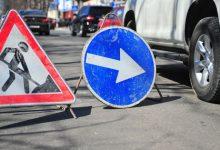 Photo of Atenție, șoferi! Trafic suspendat o stradă din centrul capitalei