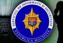 Photo of SIS trece în subordinea Parlamentului cu votul deputaților PSRM și ai platformei Pentru Moldova