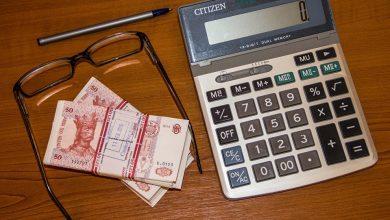 """Photo of Pășim în 2020 fără restanțe? Ministrul Finanțelor: """"Angajamentele bugetare pentru anul 2019 au fost achitate integral și în termen"""""""