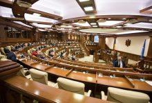 Photo of ultima oră | Moldova va împrumuta încă 234 de milioane de dolari. Creditul de la FMI a fost votat de Parlament