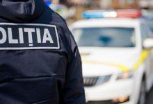 Photo of video   Câțiva indivizi ar fi dat buzna într-o casă și ar fi furat din buzunarul unei polițiste peste 5000 de euro