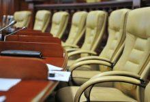 """Photo of Anularea """"secretului offshore"""", votată în prima lectură de 81 de deputați. Ce prevede proiectul"""