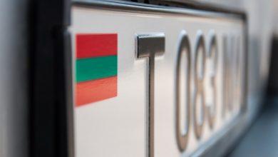 Photo of Mașinile cu numere transnistriene vor putea tranzita teritoriul Ucrainei