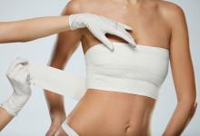Photo of foto   Metodele de reconstrucție mamară după oncologie. Totul despre aplicarea expanderelor, tehnicile microchirurgicale și lipofilling