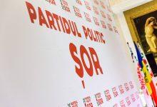 Photo of Partidul Politic ȘOR devine parte componentă a blocului anti-guvernamental propus de Candu