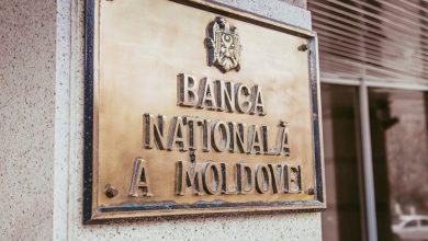 """Photo of BNM, despre acuzațiile lui Șor: """"Deciziile privind relația de afaceri cu fiecare client se iau de către bancă de sine stătător"""""""