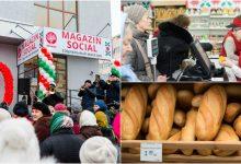 Photo of Magazinele sociale deschise de Șor continuă să mențină prețuri accesibile la produsele de primă necesitate: Pâinea costă doi lei, iar laptele și terciurile – mai ieftine decât în alte unități comerciale