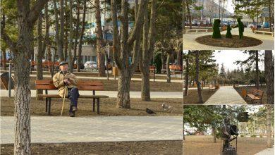 Photo of foto | Pavat, iluminat și decorat. Cum arată scuarul Mezon din capitală după lucrările de renovare care au durat șase luni?