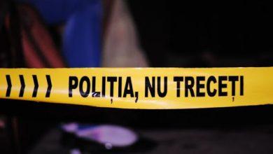Photo of Descoperire macabră în raionul Ungheni. Un bărbat fără suflare zăcea însângerat la marginea unui sat