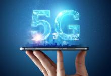 Photo of Tehnologia 5G: Opinii pro și contra. Este sau nu nocivă pentru sănătate?