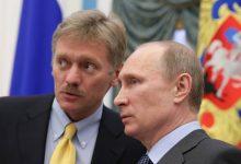 Photo of Dmitry Peskov, secretarul de presă al lui Putin, a fost diagnosticat cu virusul COVID-19
