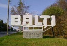 Photo of La Bălți sunt instalate corturi pentru testare la COVID-19. Sunt vizate și suburbiile