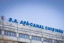 Photo of Apă Canal Chișinău are nevoie de aparate de speriat câinii. Costul achiziției – 26.000 de lei