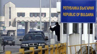 Photo of Alertă de călătorie! De marți, Bulgaria își închide granițele pentru cei din afara UE